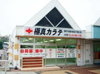 dojo-shiroi